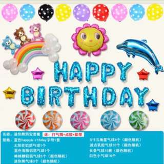 Special promotion!!! Full Set balloons party set