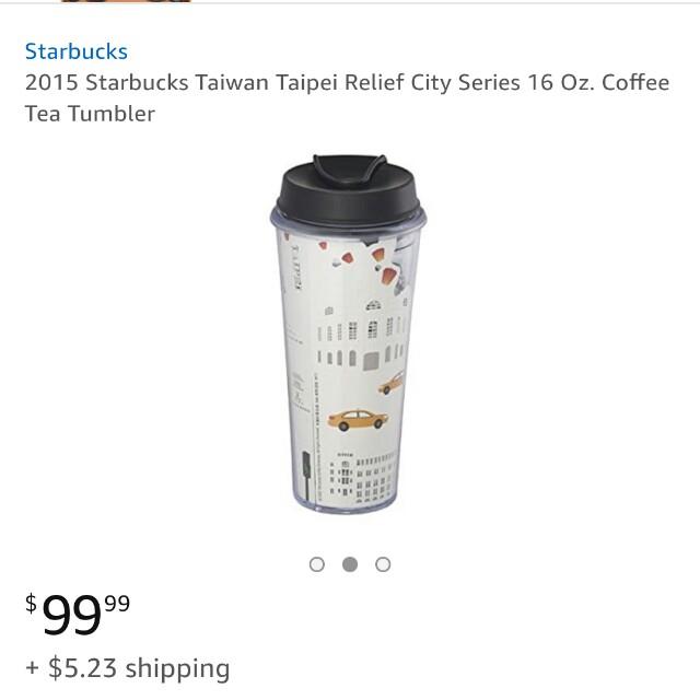 2015 Starbucks Taiwan Taipei Relief City Series 16 Oz. Coffee Tumbler