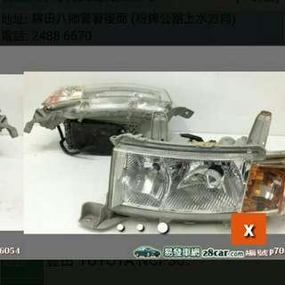 B.b Toyola 原裝頭尾燈