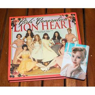 For sale or for trade Official Lion Heart Seohyun Photocard (SNSD/Girls' Generation) with freebie!!