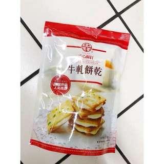 中祥 牛軋餅 原味/抹茶味 台灣直送 代購