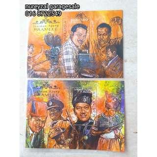 Setem Stamp Seniman Agung P.Ramlee, P Ramlee