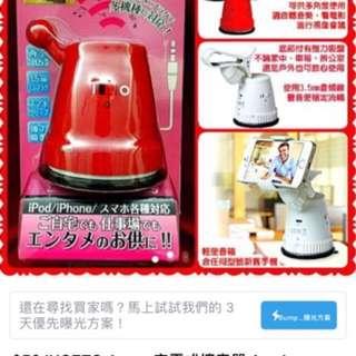 $50 INOZTO Japan 充電式擴音器 Aux In Speaker