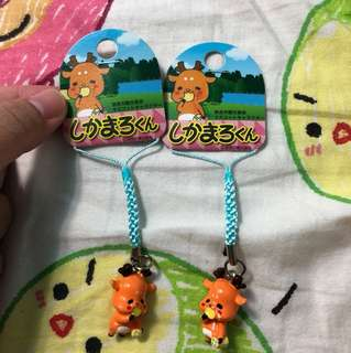 BN Official Nara Deer Charms/Keychains