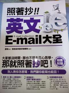 🚚 英文E-mail大全 9.9新