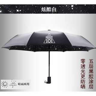 WANNA ONE UMBRELLA
