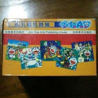 Doraemon comic book (22 books in one box)