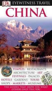 China  DK Eyewitness Travel  Paperback