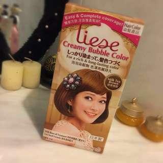 LIESE BUBBLE HAIR - Milk Tea Brown