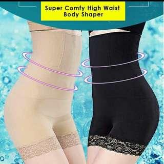 SUPER HIGH WAIST PANTS