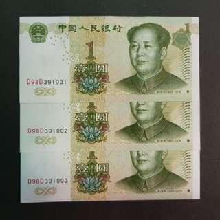 Zhongguo Renmin Yinhang 1 Yuan 🇨🇳 !!!