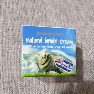 New Zealand natural lanolin cream