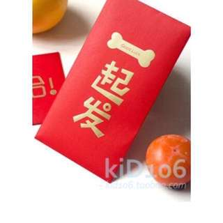 Chinese Lunar New Year of the Dog ***一起发*** Hongbao angpow