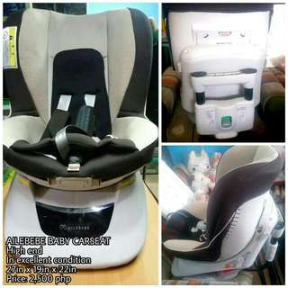 Ailebebe baby car seat