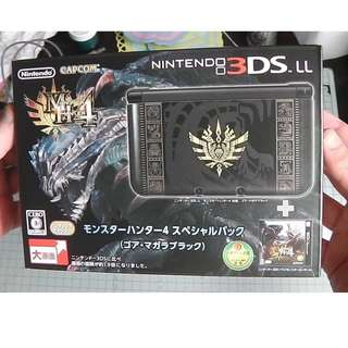 Monster Hunter 3ds XL Japan Set