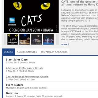 3 VIP tickets to Cats January 29, 7pm