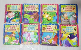 Chinese Children Books (Set of 8)