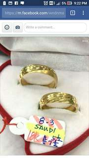 Couple Ring 18K Saudi Gold