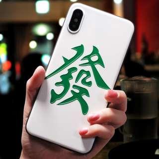 iPhone X 手機保護殼