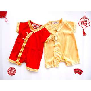 Chinese style jumpsuit