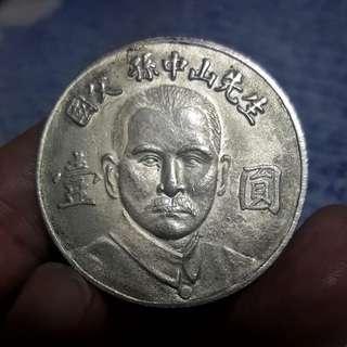 China coin 23.8g
