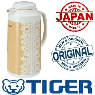 Tiger Thermal Flask PRO-N100 (Made in Japan)