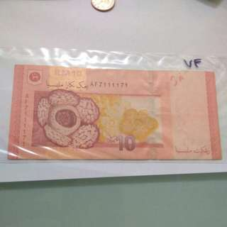 Rm10 Fancy Number