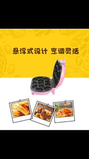 NIB CNY Chinese Animals/Zodiac/Horoscope Mini Pancake Waffle Snacks Maker Machine in Pink!
