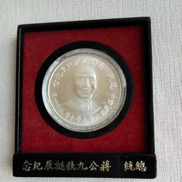 蔣公紀念幣