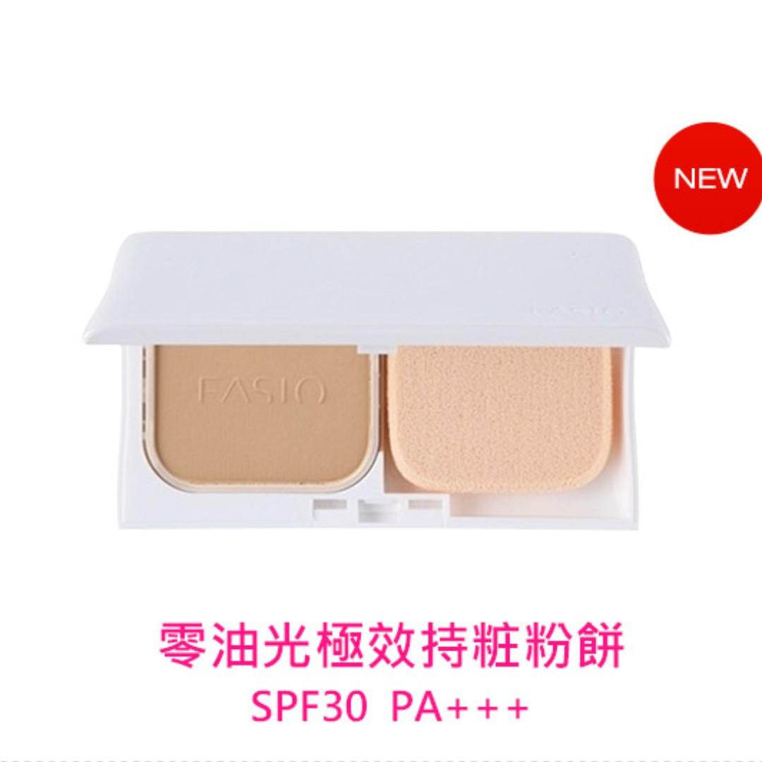 全新 FASIO 菲希歐零油光極效持粧粉餅 粉蕊 SPF30 PA+++ 310 油肌推薦不脫妝控油