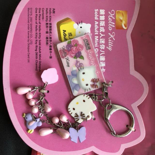 全新 Hello Kitty 八達通
