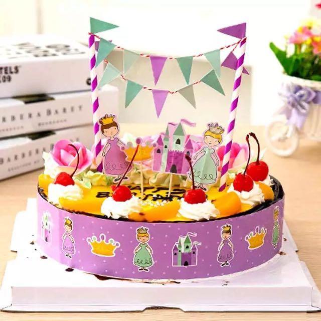 Birthday Bunting Cake Topper Kit