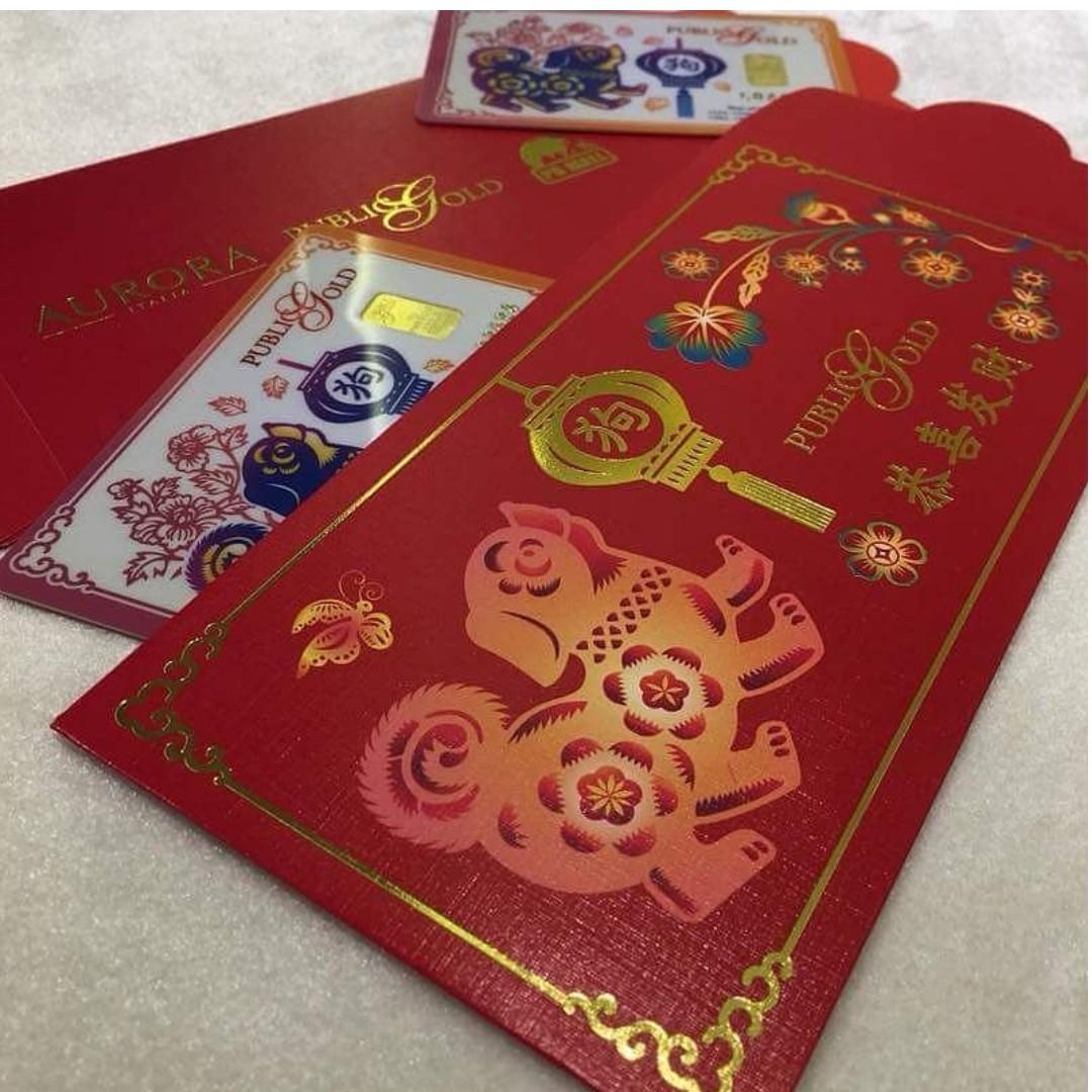 CNY - Year of Dog 1gm Fine Gold 999.9 24K