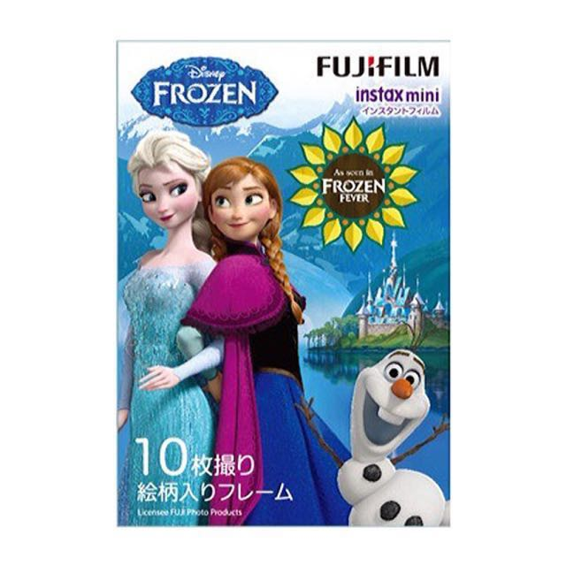 Frozen Fever Mini Film