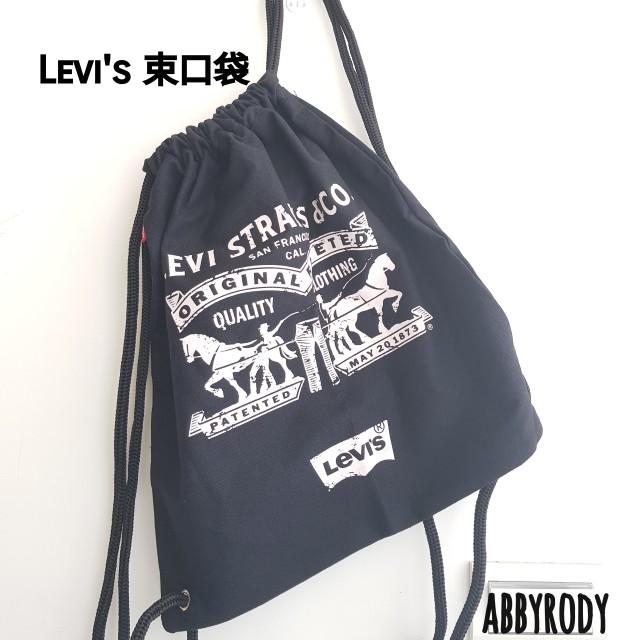 Levis黑色束口袋 全新!
