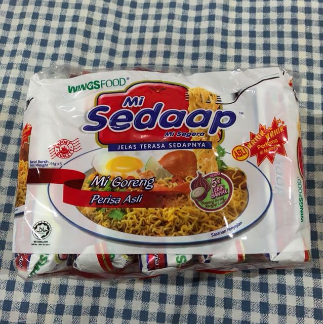 Mi Goreng / Mi Sedaap for sale