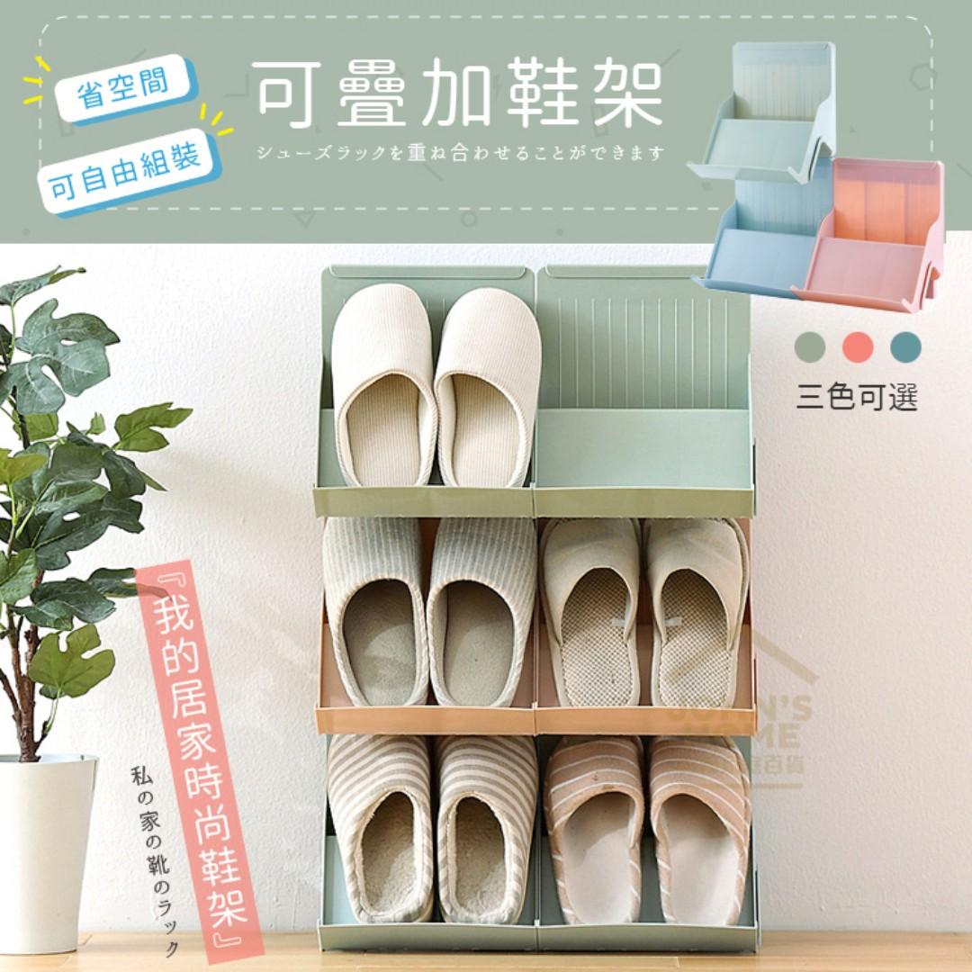 約翰家庭百貨》【SA221】新一代可疊加多功能收納鞋架 省空間組裝鞋櫃 高跟鞋架 3色可選