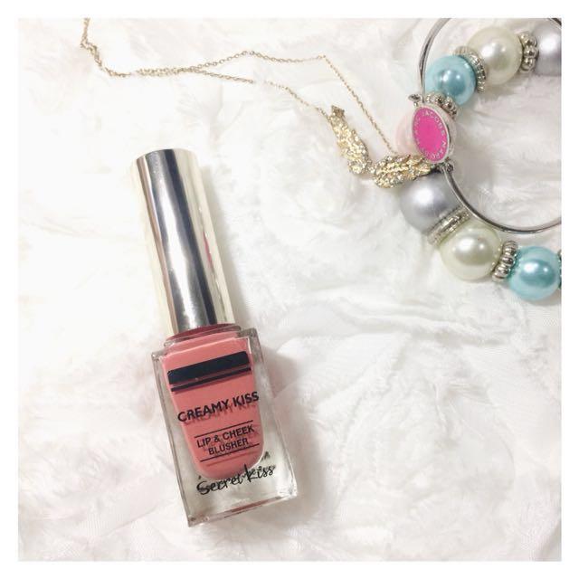 secret kiss peach lip cream
