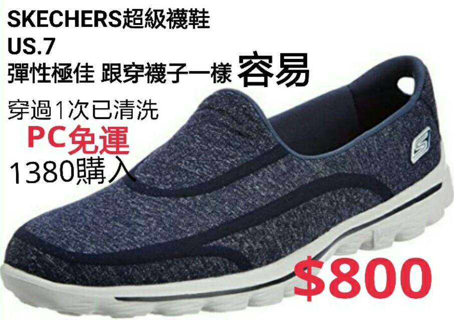 多人詢問 以下標為主」SKECHERS gowalk2 超級襪鞋 7號 美國購入