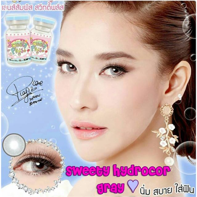Softlens Hydrocor