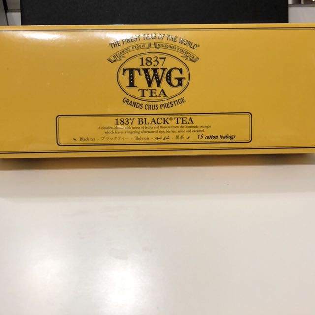 TWG-black tea