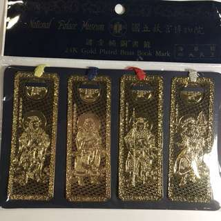 24K Gold Plated Brass Bookmarks from Taiwan National Palace Museum