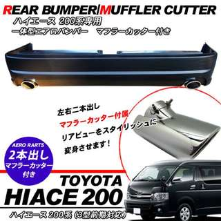 Toyota hiace rear bumper with muffler tip