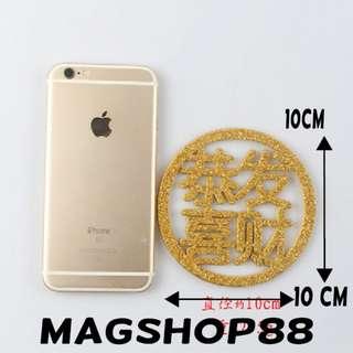 Laser Cut Gong Xi Fa Cai Felt Sticker CNY Decor