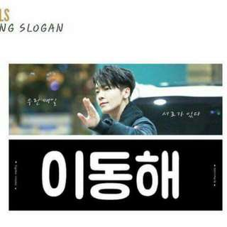 Super Junior Donghae Cheering Slogan by HaeGirls