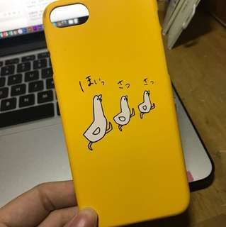 IPhone 7 電話殻
