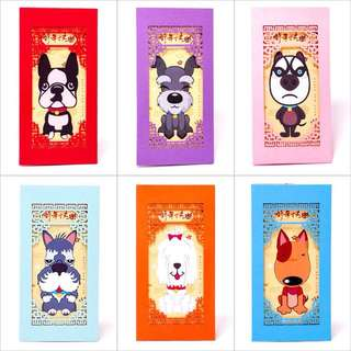 Dog Year 2018 Chinese New Year Red Packets
