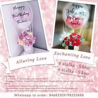 Valentine's Day Flower Balloons Bouquet