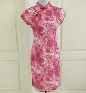 New - Pink Floral Cheongsam