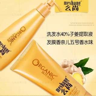 Organic shampoo set